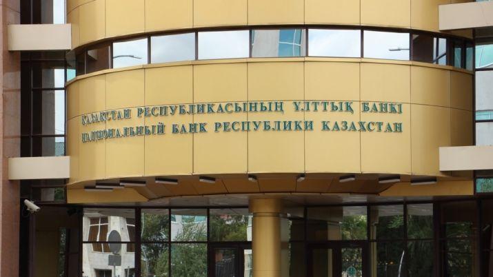 Kazašská národní banka